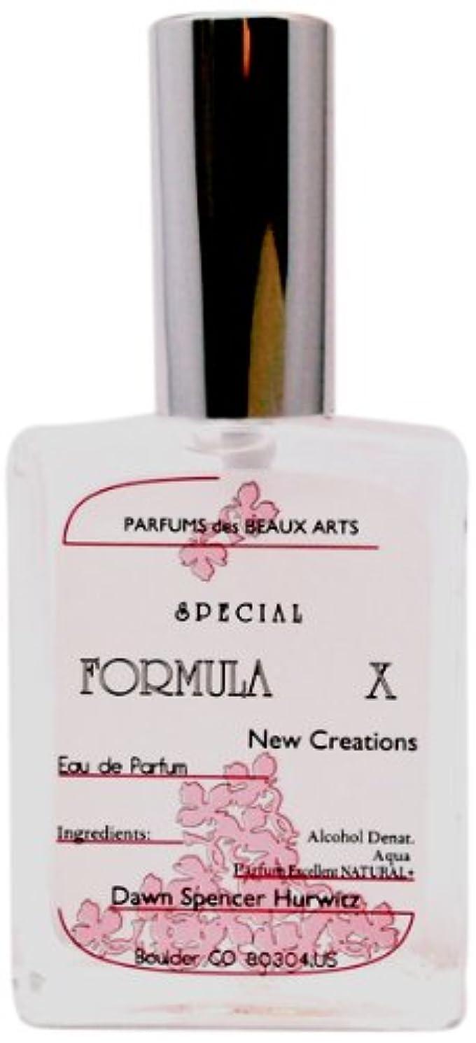 難しい商標未接続DAWN?Perfume オードパルファム 30ml