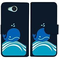 sslink SHV35 AQUOS U 手帳型 ネイビー ケース くじら クジラ マリン ダイアリータイプ 横開き カード収納 フリップ カバー