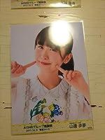AKB48 チームB 山邊歩夢 AKB48グループ 感謝祭 2017.10.8 幕張メッセ 生写真