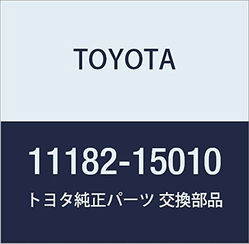 TOYOTA (トヨタ) 純正部品 シリンダヘッドリヤプレート ガスケット 品番11182-15010