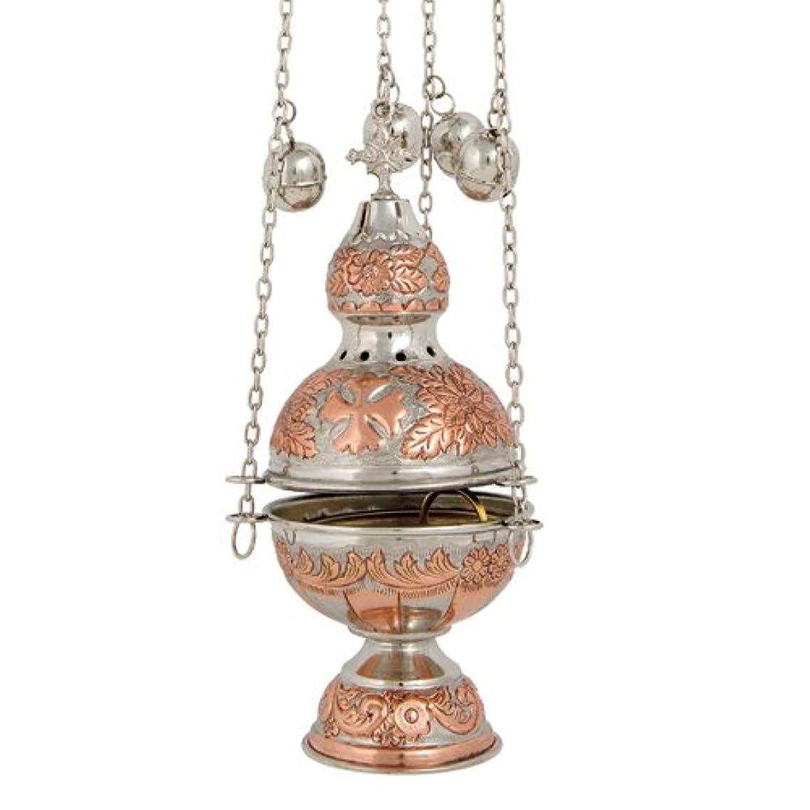 懐意見うそつき銅ニッケルメッキ真鍮Christian教会Thurible香炉香炉( 372 CN )