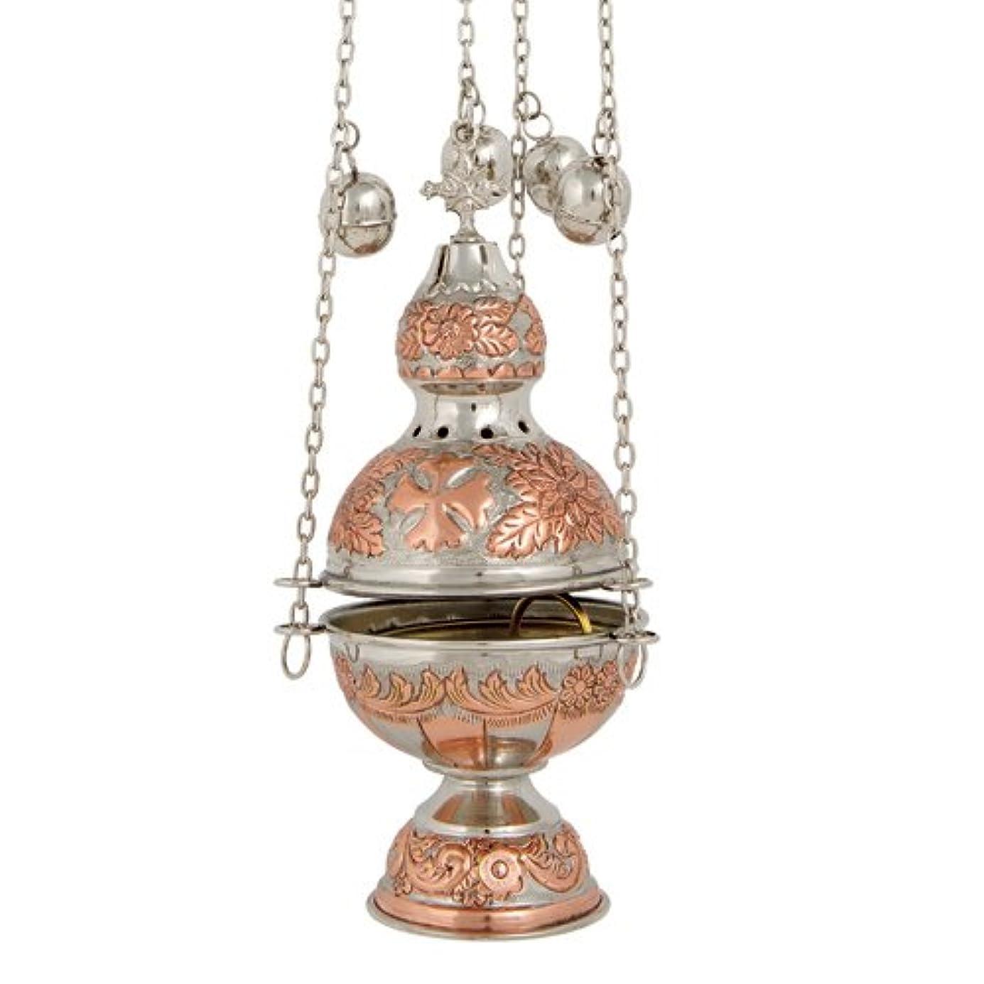 わずらわしいエトナ山インフルエンザ銅ニッケルメッキ真鍮Christian教会Thurible香炉香炉( 372 CN )