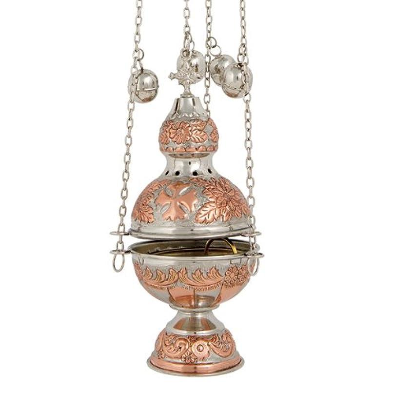 ヘアスラダムなしで銅ニッケルメッキ真鍮Christian教会Thurible香炉香炉( 372 CN )