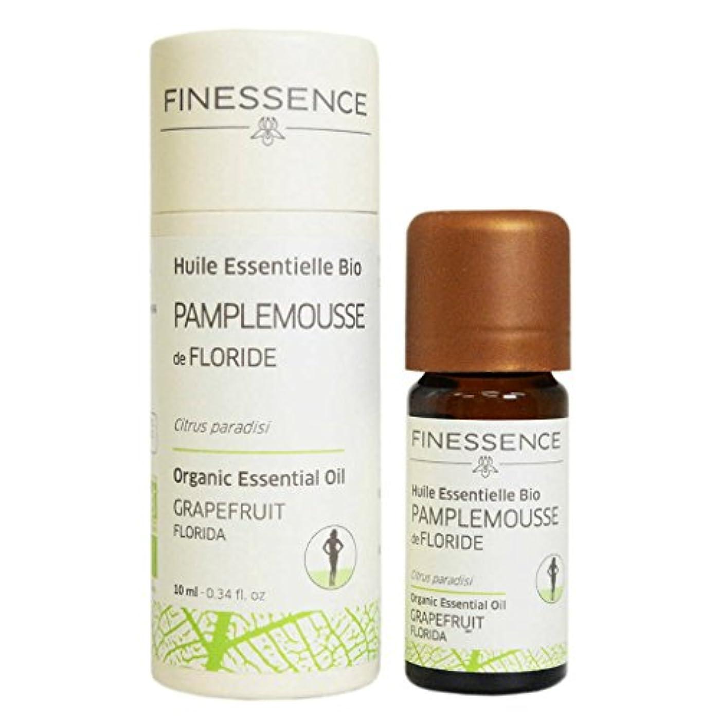 フィネッサンス (FINESSENCE) オーガニックエッセンシャルオイル グレープフルーツ 10ml