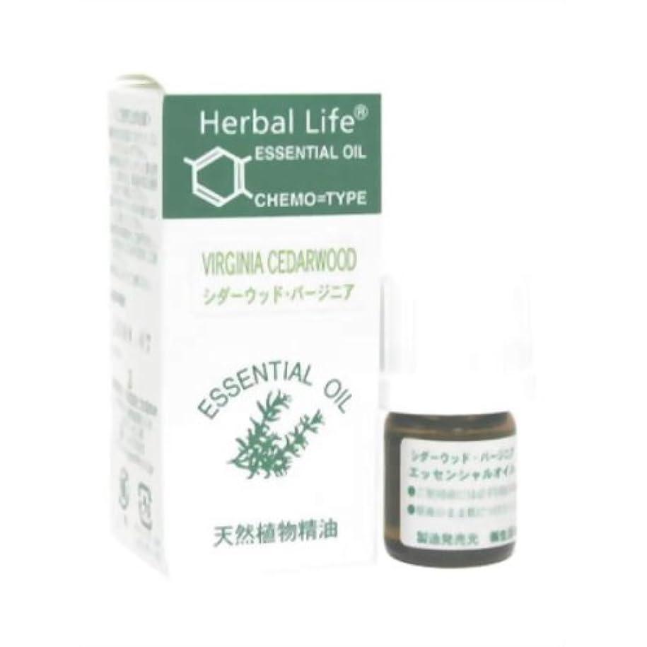 平らにするバケットバリケード生活の木 Herbal Life シダーウッド?バージニア 3ml