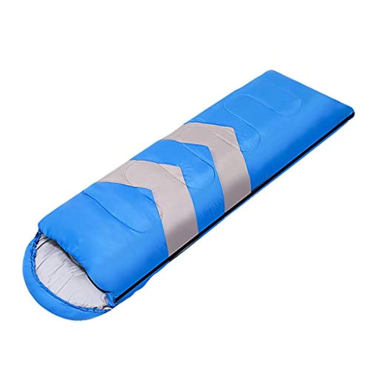 コントラストバスト近々LCSHAN 寝袋ポリエステルファッション便利な屋外キャンプ大人の多機能の肥厚 (容量 : E, 色 : 青)