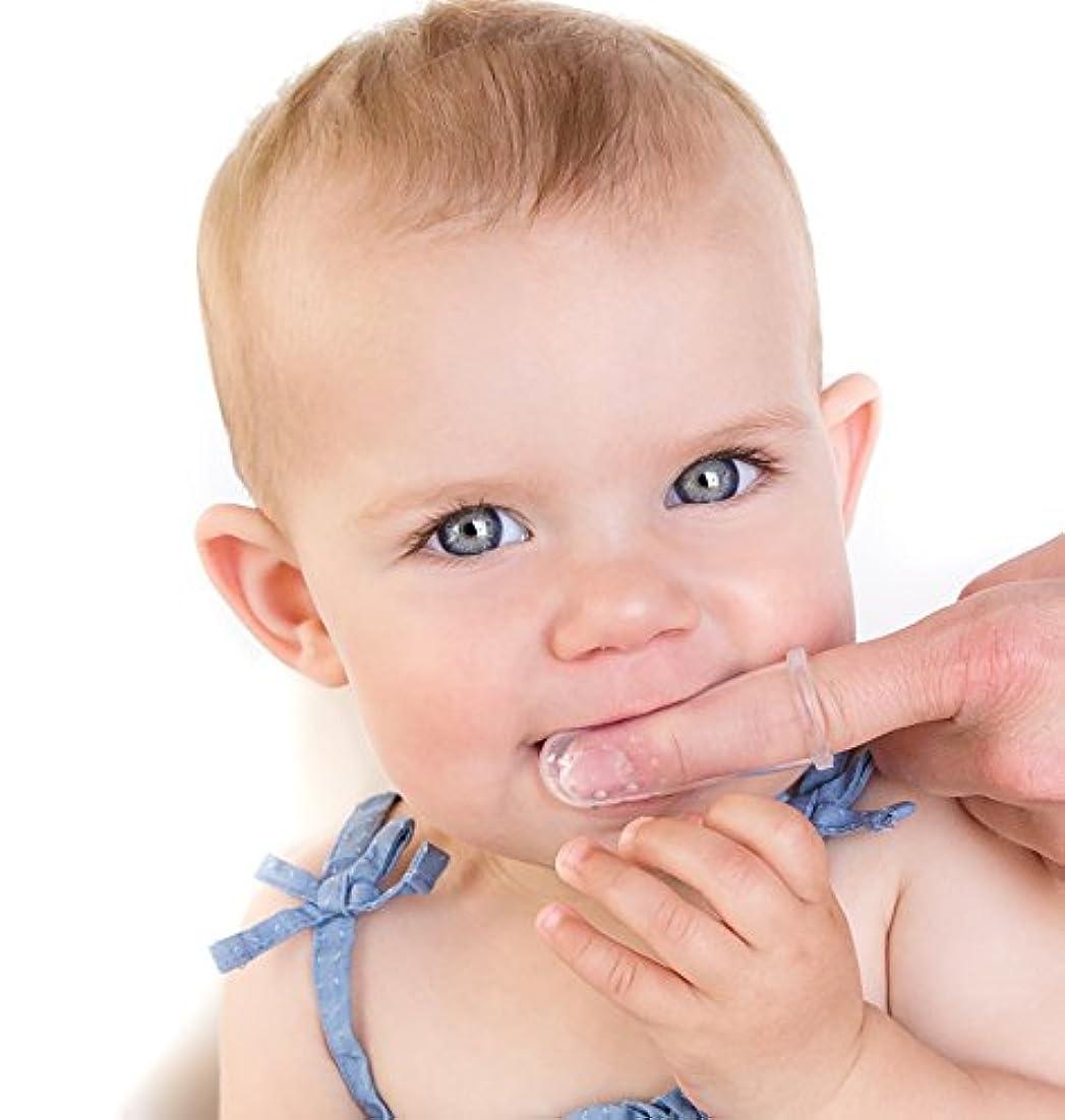 顔料簡潔ないうNuby 2-Packオーラルマッサージャーと歯ブラシ