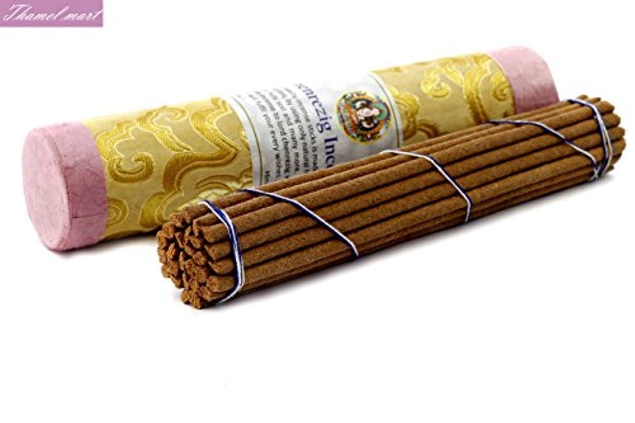 縫う道を作る慈悲深いchenrezing Tibetan Incense Sticks – Spiritual & Medicinal Relaxation Potpourrisより – 効果的& Scented Oils