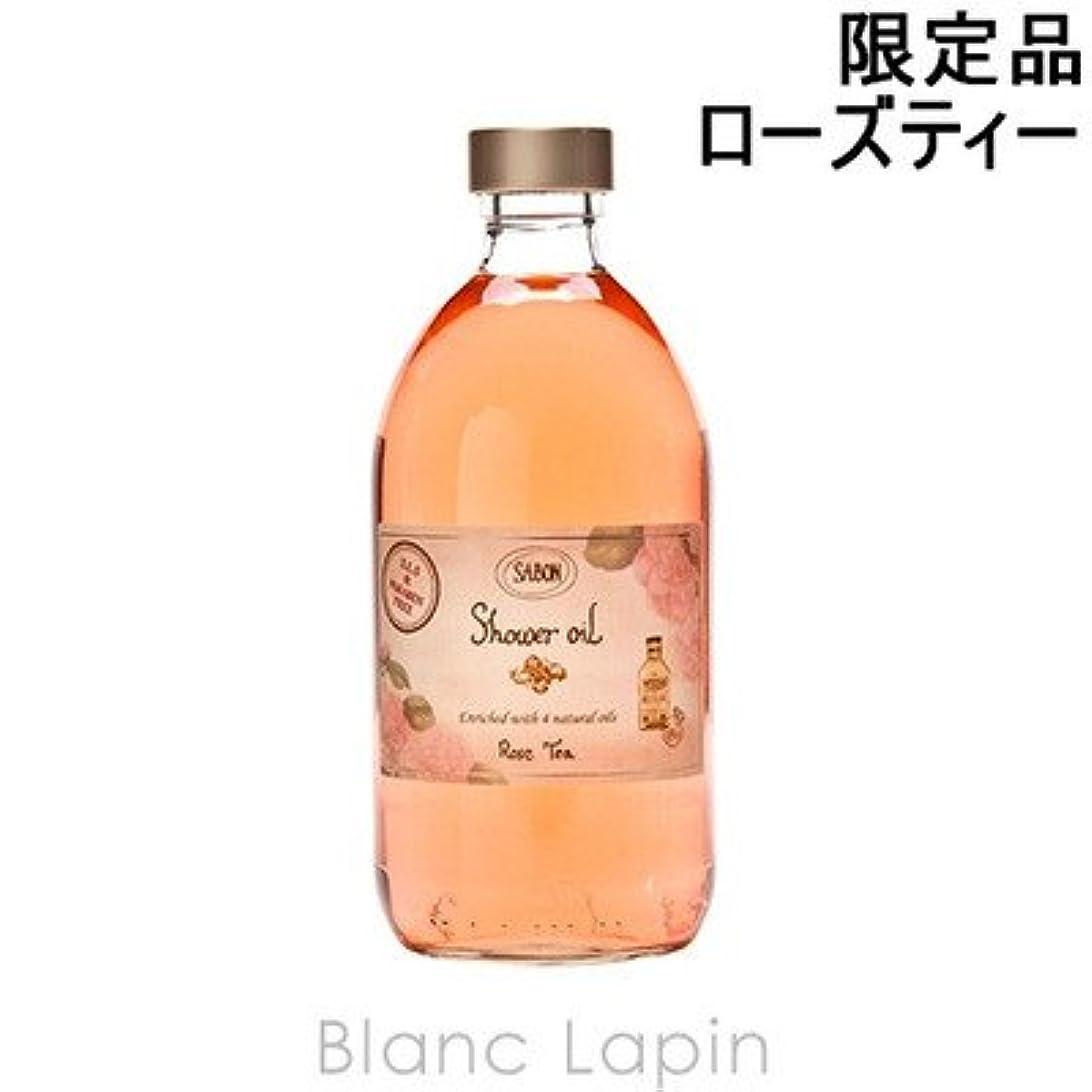 蜜黒くびれたサボン シャワーオイル ローズ ティー 500ml【限定商品】