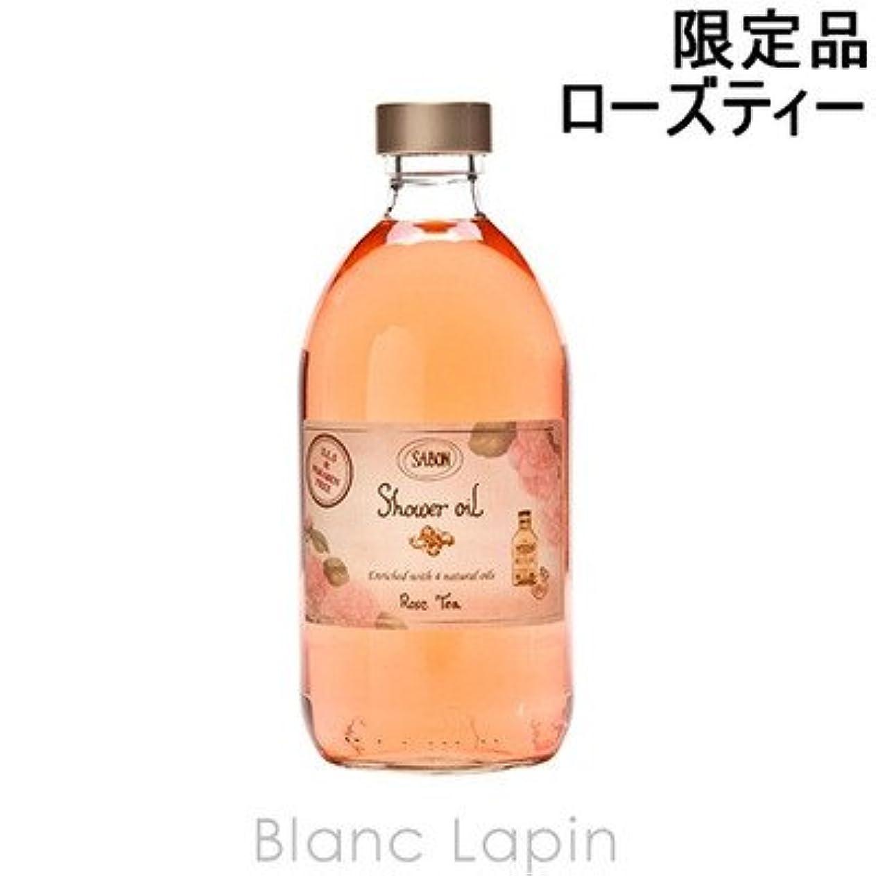 サボン シャワーオイル ローズ ティー 500ml【限定商品】