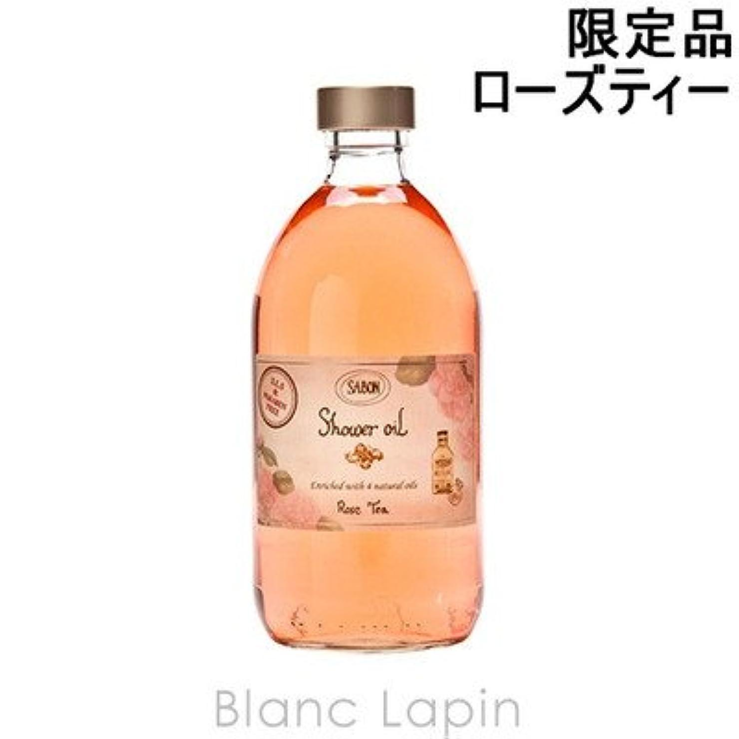 ボリューム夜明けショップサボン シャワーオイル ローズ ティー 500ml【限定商品】