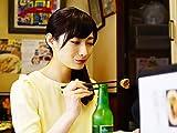 ワカコ酒 Season4 第2夜「ラーメン屋でサク飲み」