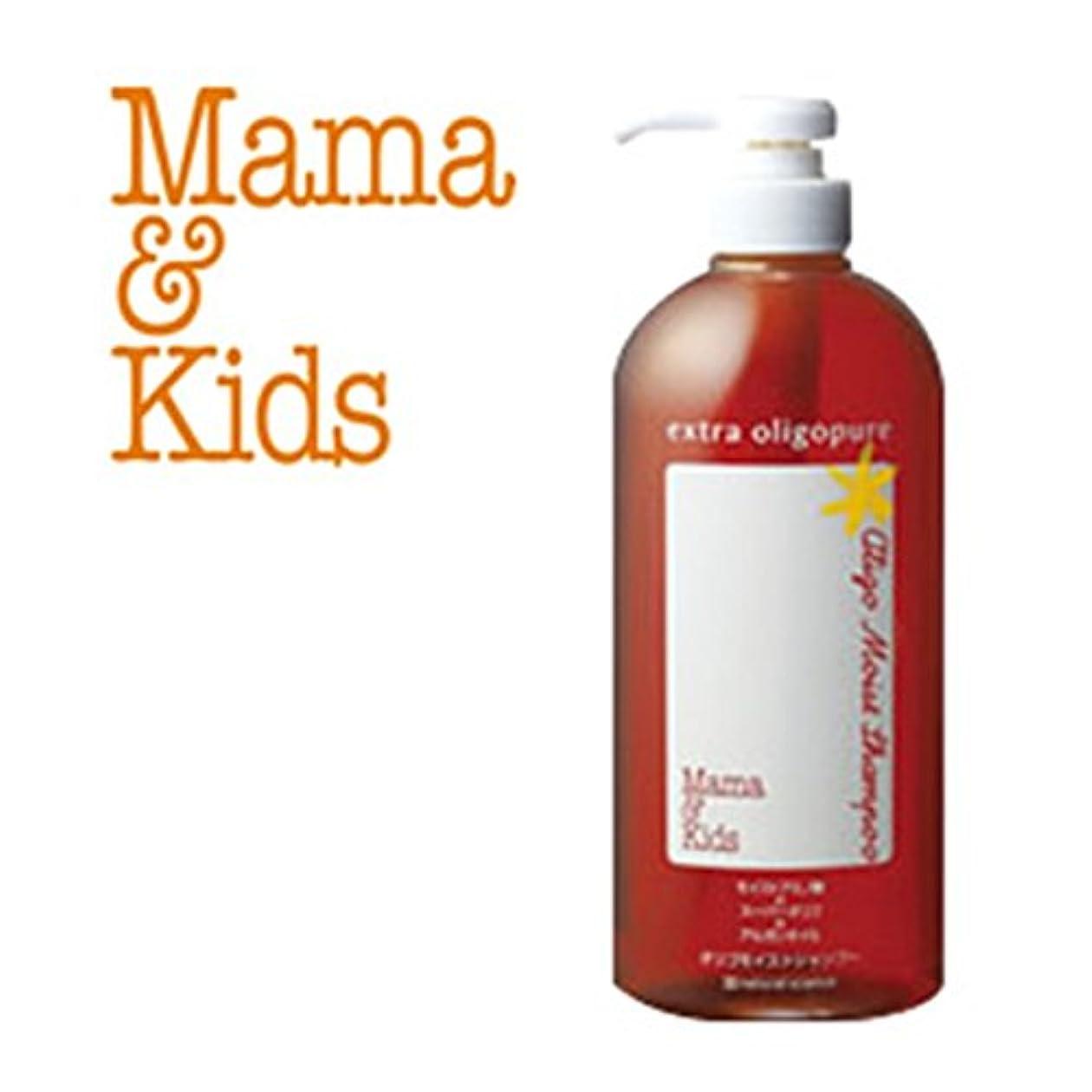 ポーチ一族豊かなママ&キッズ オリゴモイストシャンプー720ML/Mama&Kids Oligo Moist Shampoo/洗发水