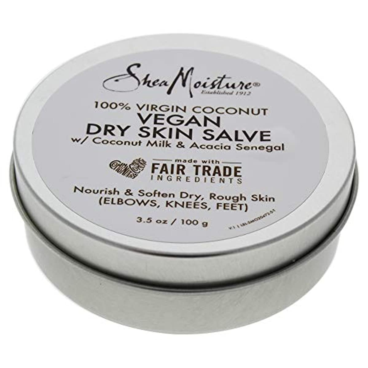 知っているに立ち寄る要件一緒に100 Percent Vegan Dry Skin Salve Balm