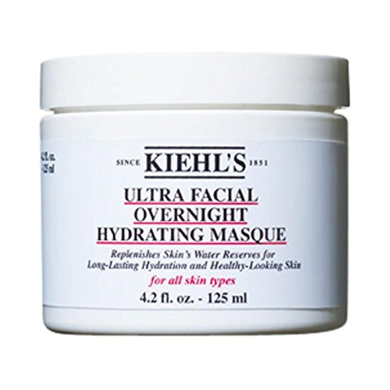 知覚的脊椎のために[Kiehl's] 超顔の仮面劇の125ミリリットル - Ultra Facial Masque 125ml [並行輸入品]