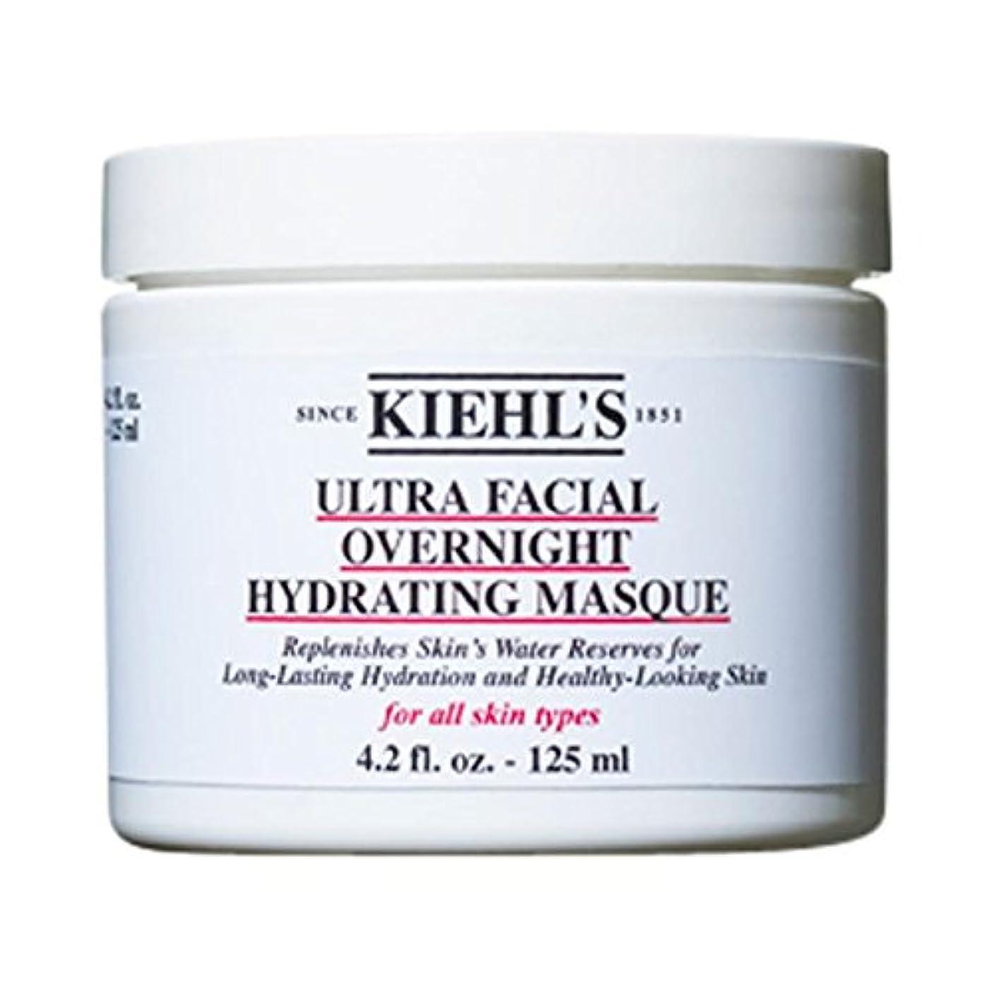 削除する期限切れ斧[Kiehl's] 超顔の仮面劇の125ミリリットル - Ultra Facial Masque 125ml [並行輸入品]