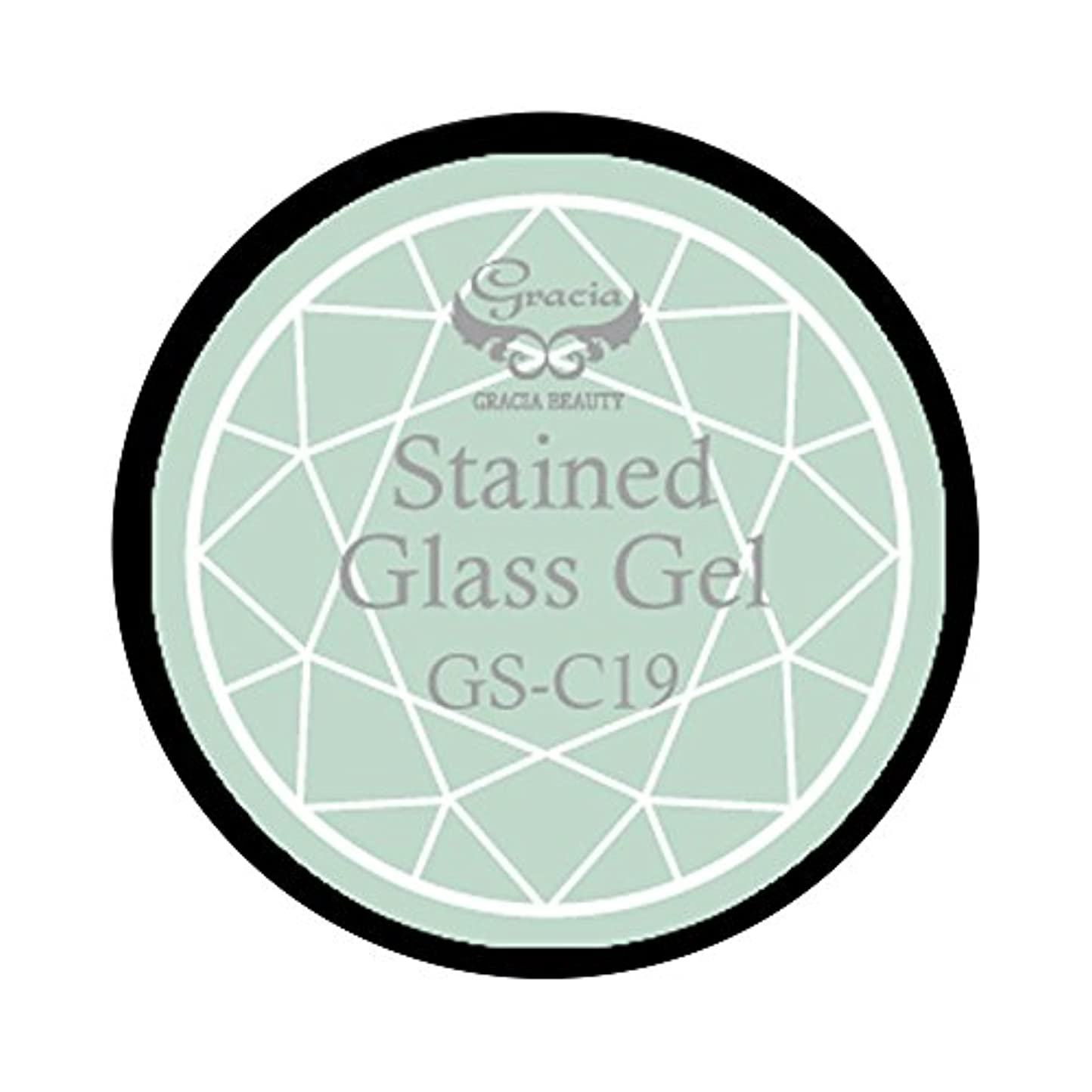悪性の扱いやすい一部グラシア ジェルネイル ステンドグラスジェル GSM-C19 3g  クリア UV/LED対応 カラージェル ソークオフジェル ガラスのような透明感