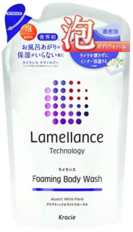 怒りバンク磁気ラメランス 泡ボディウォッシュ詰替380mL(アクアティックホワイトフローラルの香り) 泡立ていらずの濃密泡