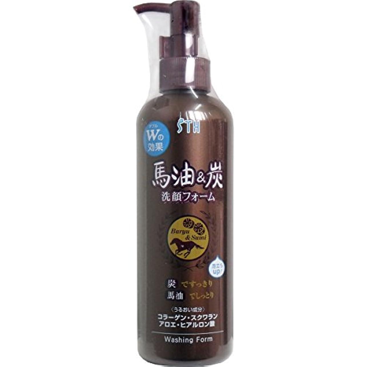 馬油&炭 洗顔フォーム ポンプ 250ml 1個