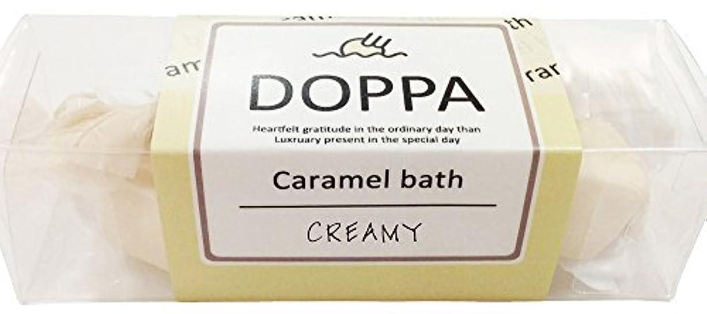 登録画家ヘクタールノルコーポレーション バスフィズ DOPPA キャラメルバス 30g クリーミーの香り OB-DPA-2-1