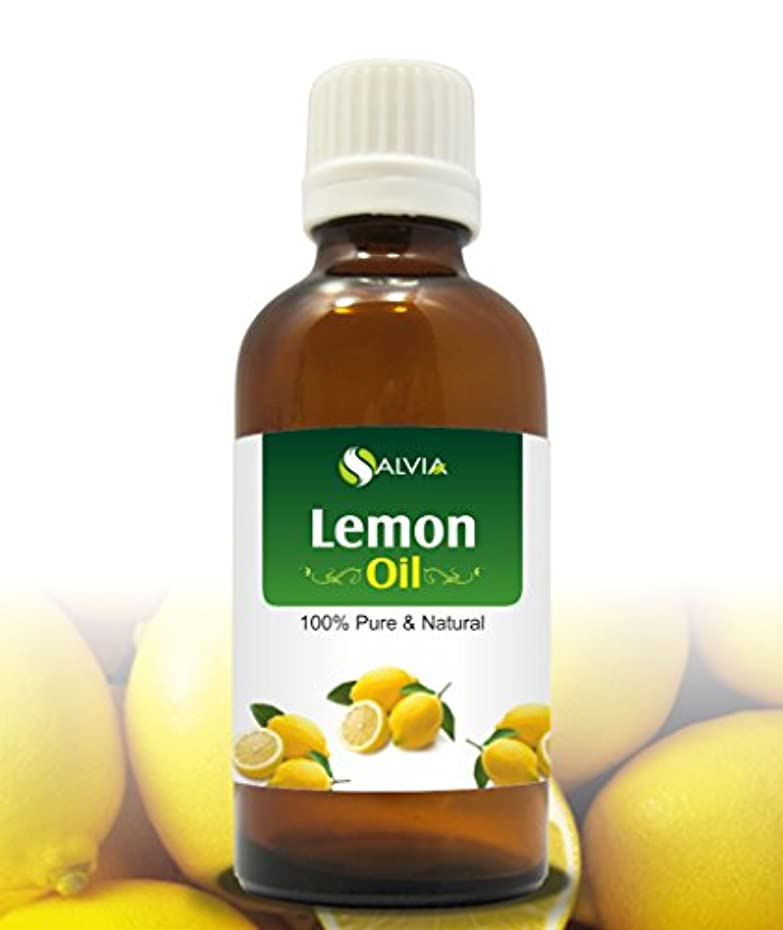 うっかりグロー動機付けるLEMON OIL 100% NATURAL PURE UNDILUTED UNCUT ESSENTIAL OILS 30ML