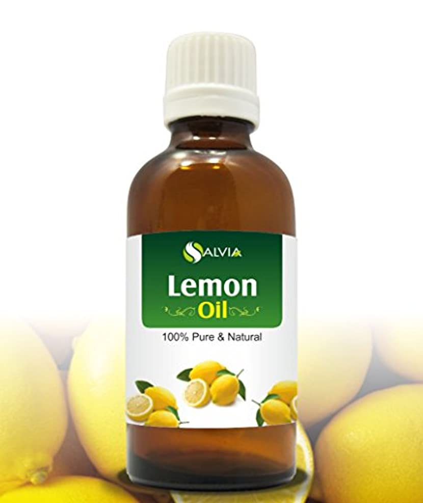 たっぷり先に最悪LEMON OIL 100% NATURAL PURE UNDILUTED UNCUT ESSENTIAL OILS 30ML