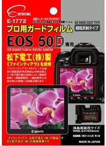 エツミ液晶保護フィルム プロ用ガードフィルム キヤノンEOS50D専用 E-1772