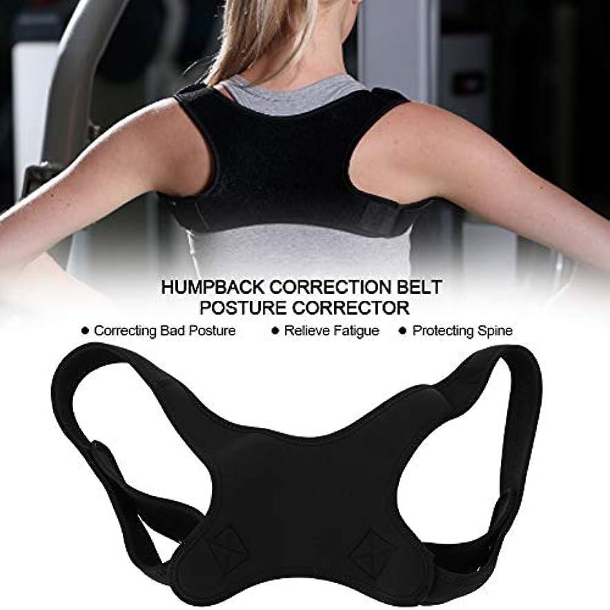 Acogedor バック矯正サポーター 男女兼用の脊柱サポート 調節可能 姿勢補正ツール バック&ショルダー&ネック痛み緩和 通気性と吸汗性に優れる 姿勢補正 健康管理 黒い