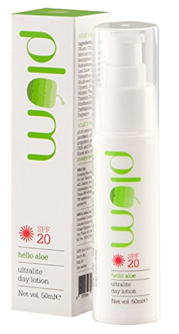 ショップタイムリーな浸すPlum Hello Aloe Ultra Lite Day Lotion SPF20, 50ml