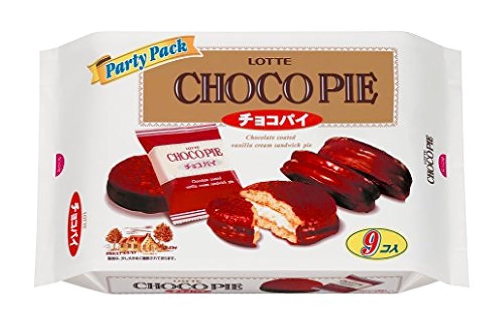 適切にシャックル魔女ロッテ チョコパイパーティーパック 9個入