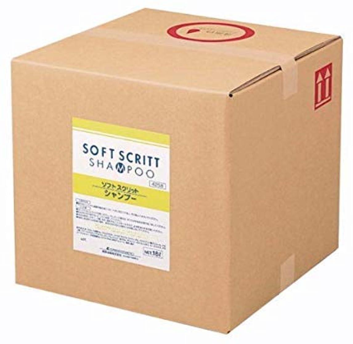 勢い勢い黒業務用 SOFT SCRITT(ソフト スクリット) シャンプー 18L 熊野油脂 (コック付き)