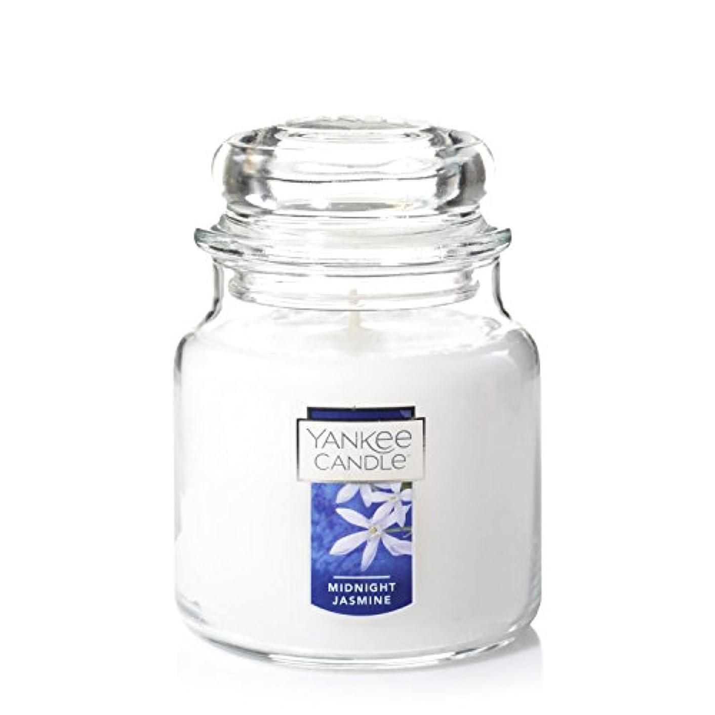 成熟した素晴らしさ瞬時にYankee Candle Jar Candle、ミッドナイトジャスミン Medium Jar Candle 1129551z