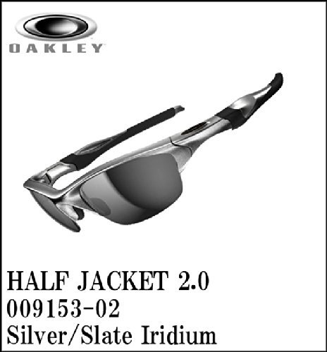 日本仕様モデル オークリー サングラス ハーフジャケット2.0 アジアンフィット OO9153-02