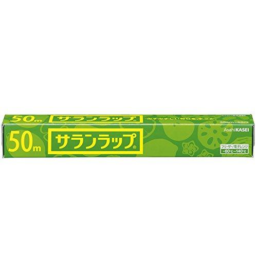 サランラップ 30?×50m