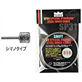 NISSEN(日泉) SP31 スペシャルステンインナーケーブル シフト用(シマノ11S対応) 1本 ロング3000mm [シルバー]