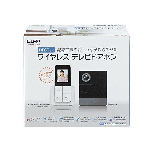 ELPA(エルパ) DECT ワイヤレステレビドアホン ポータブルモニター子機1台・充電台親機1台・玄関カメラ子機1...