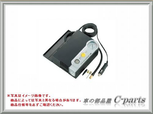 SUZUKI Lapin スズキ ラパン【HE22S】 LEDライト付エアーコンプレッサー[99000-79AA8]