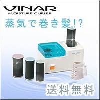 ビナールプチ VINAR PETIT スチームカーラー