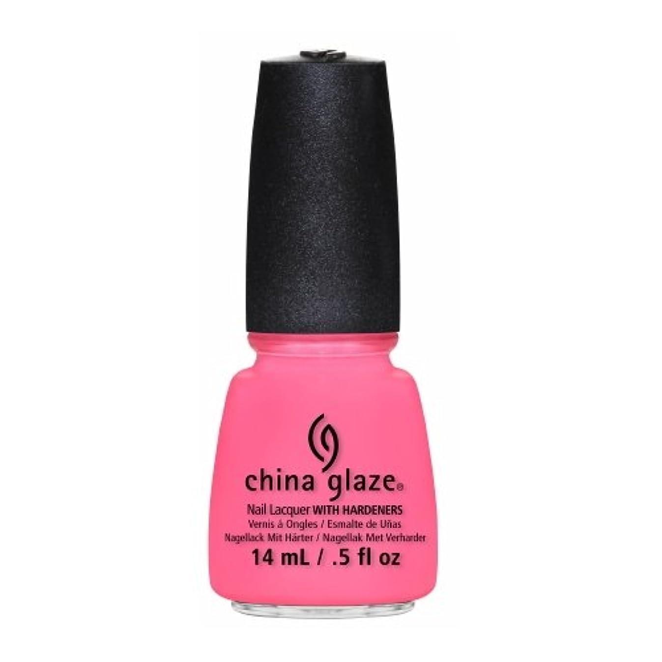 団結する流暢分数CHINA GLAZE Nail Lacquer - Sunsational - Neon On & On (並行輸入品)