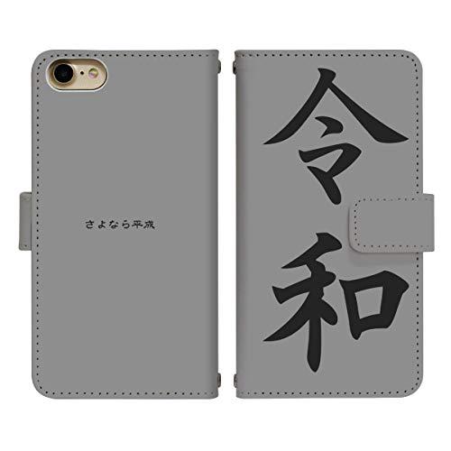 Carine GALAXY S4 SC-04E スマホケース 手帳型 ケース di609 (G) フリップ PUレザー 手帳 カバー