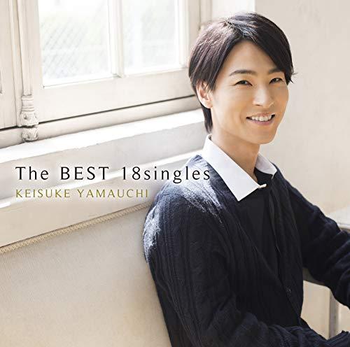 【Amazon.co.jp限定】The BEST 18singles(CD)(オリジナル・クリアファイル C バージョン付)