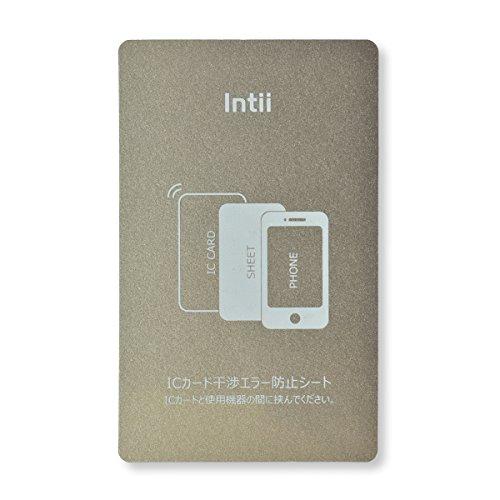電磁波干渉防止シート ICカード読み取りエラー防止シート 超薄 Intii (1枚)
