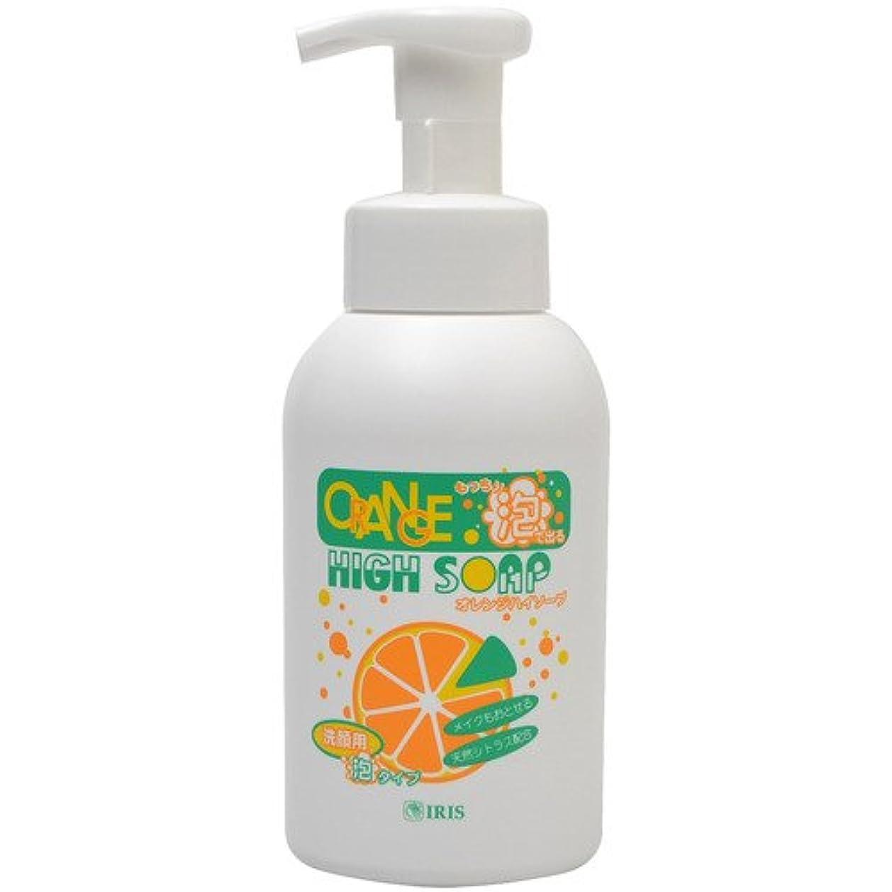 崖排出可愛いオレンジハイソープ 洗顔用 泡タイプ ポンプ式 400ml