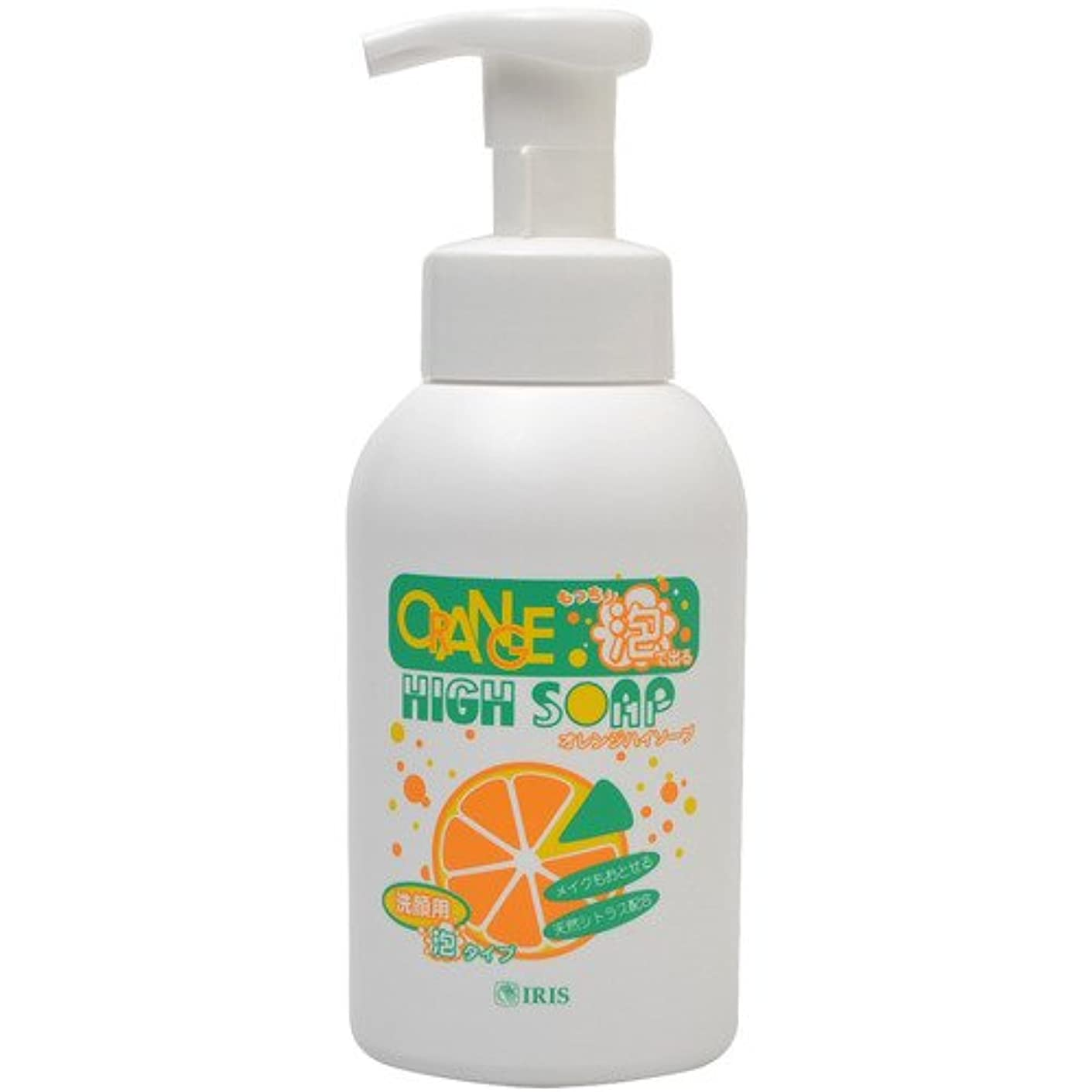 安定した獣真っ逆さまオレンジハイソープ 洗顔用 泡タイプ ポンプ式 400ml