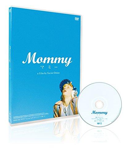 Mommy/マミー [DVD]