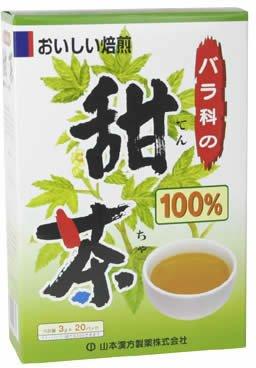 山本漢方製薬 甜茶100  0X20H