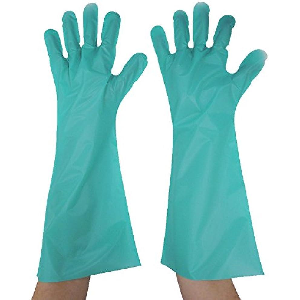 下手先例狼東京パック エンボス手袋ロング五本絞り グリーン L GL45L ポリエチレン使い捨て手袋