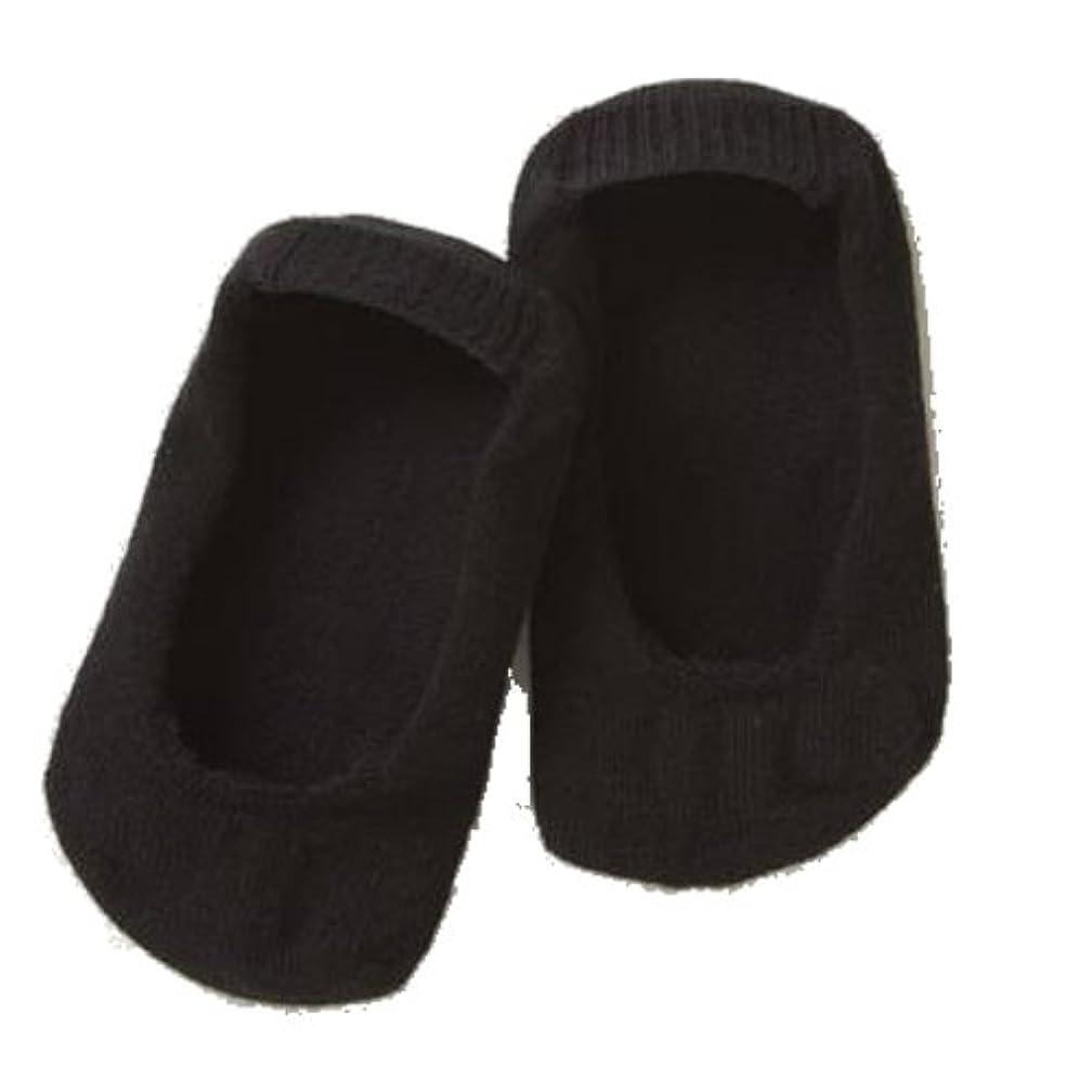 長椅子呼吸教え足指すっきり内側5本指フットカバー 1足組 ブラック