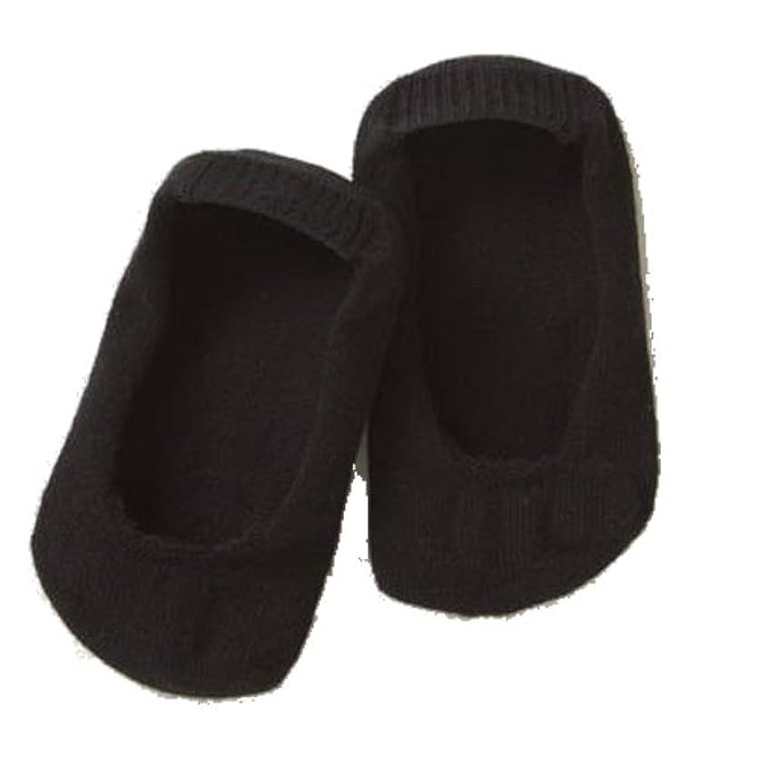 努力するスラダム叙情的な足指すっきり内側5本指フットカバー 1足組 ブラック