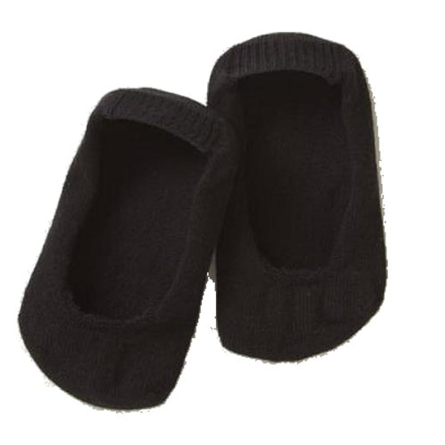 フェミニン大胆なより足指すっきり内側5本指フットカバー 1足組 ブラック